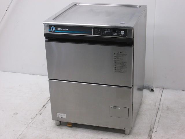 ホシザキ 食器洗浄機・アンダーカウンタータイプ JWE-400TUB3 2015年製買取しました!