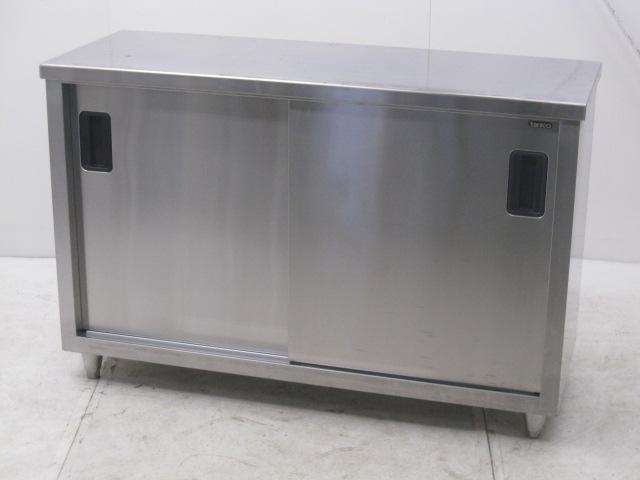 タニコー キャビネット W1200×D450×H780mm買取しました!