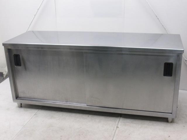 タニコー キャビネット調理台 W1800×D600×H780買取しました!