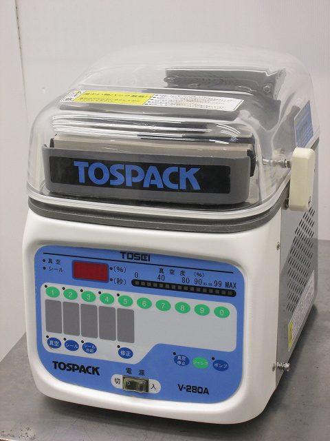 TOSEI トスパック 真空包装機 V-280A 2012年製買取しました!
