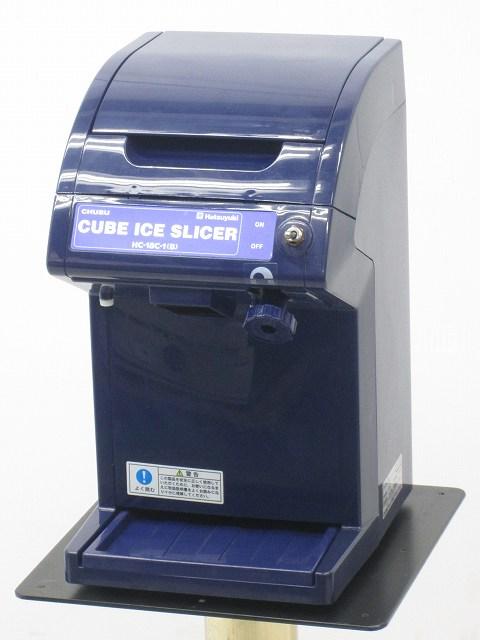 中部コーポレーション アイススライサー HC-18C(B) 2011年製買取しました!