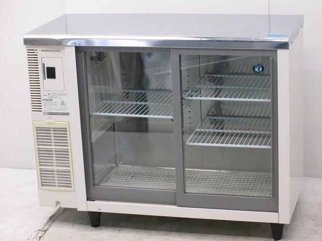 ホシザキ テーブル形冷蔵ショーケース RTS-100STB2-TH 2012年製買取しました!