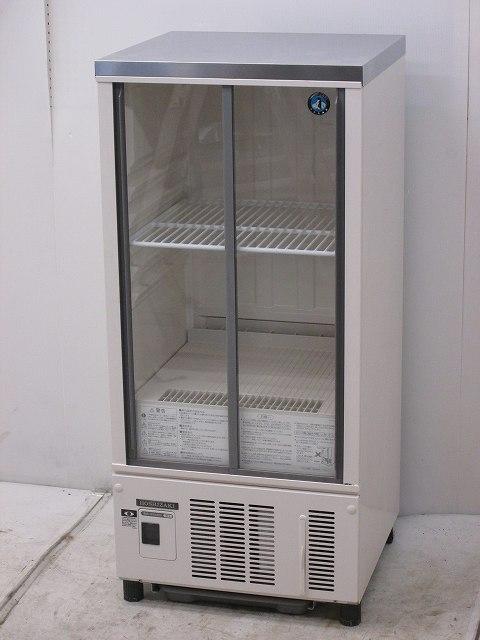 ホシザキ 冷蔵ショーケース SSB-48CTL2 2016年製買取しました!