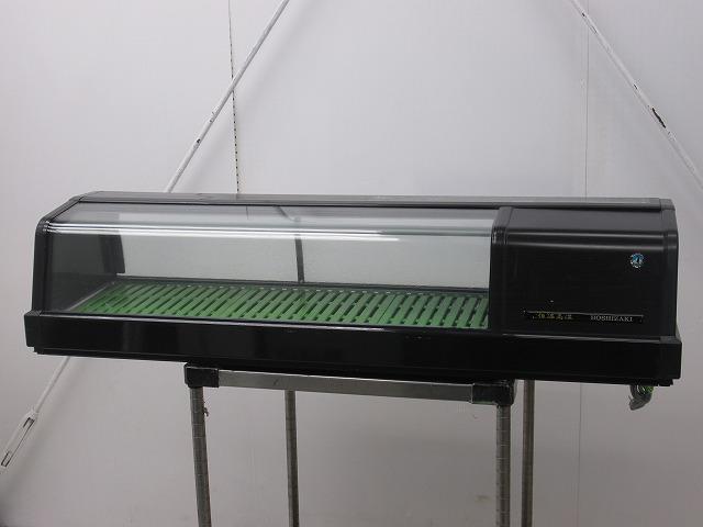 ホシザキ 恒温高湿ネタケース FNC-120B-R 2008年製買取しました!