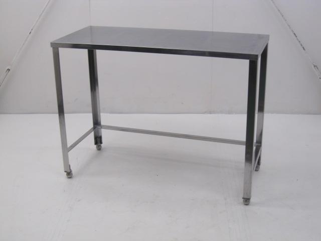業務用 ステンレス調理台 三方枠 W1100×D470×H830mm買取しました!