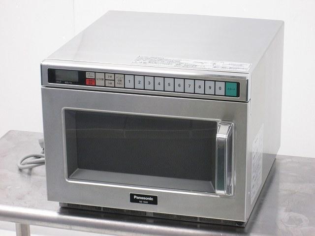パナソニック 業務用電子レンジ NE-1900 2008年製買取しました!