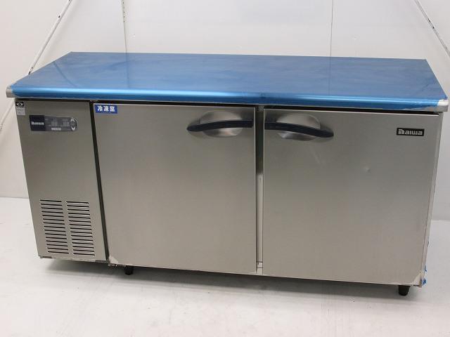 大和冷機 冷凍冷蔵コールドテーブル 5061S-EC 2013年製買取しました!