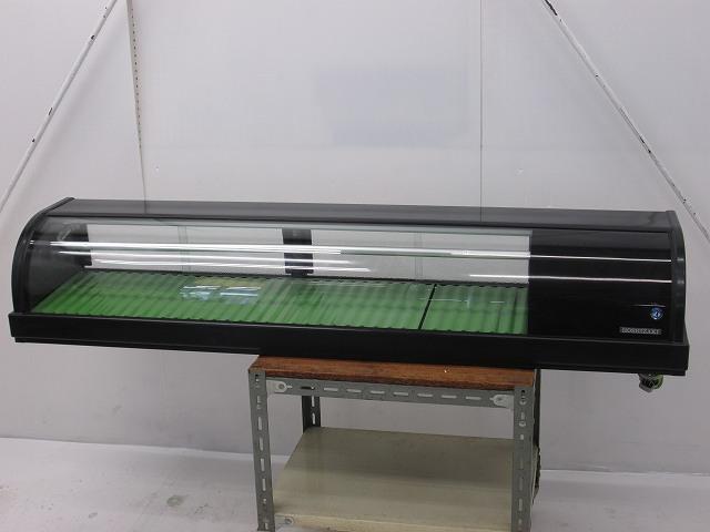 ホシザキ 冷蔵ネタケース HNC-150B-R-B 2014年製買取しました!