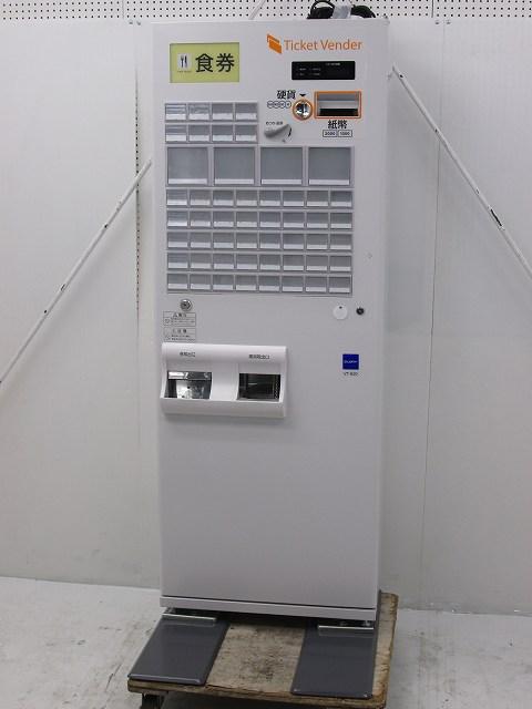グローリー 券売機 VT-B20 2018年製 エリア限定券面設定費込み買取しました!