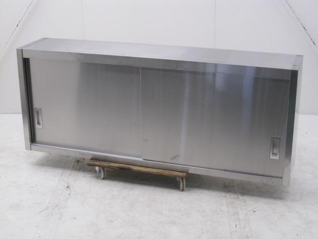 吊戸棚 W1500×D300×H600mm買取しました!