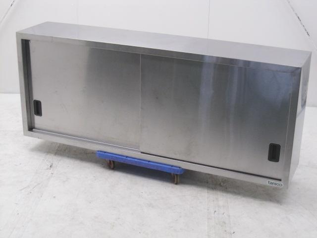 タニコー 吊戸棚 W1500×D300×H600mm買取しました!