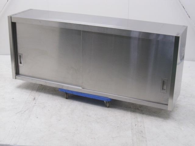 吊戸棚 W1500×D350×H600mm買取しました!