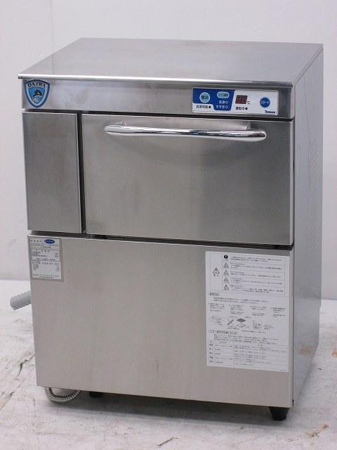 大和冷機 食器洗浄機・アンダーカウンタータイプ DDW-YUE4(01-60) 2014年製買取しました!