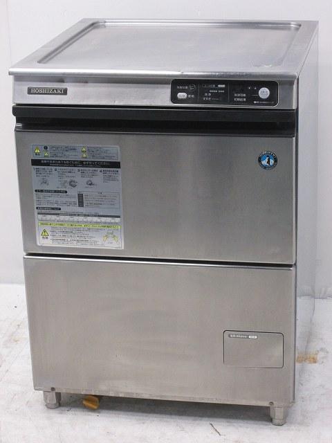 ホシザキ 食器洗浄機・アンダーカウンタータイプ JWE-400TUA3 年式不明買取しました!