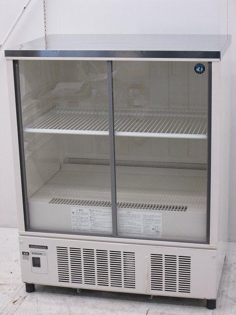 ホシザキ 冷蔵ショーケース SSB-85CL2 2017年製買取しました!