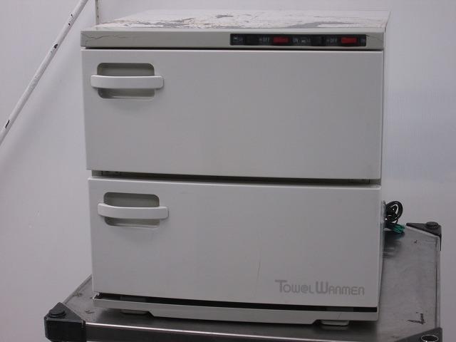 ホウエイ タオルウォーマー TW-40F 2006年製買取しました!