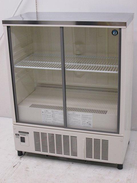ホシザキ 冷蔵ショーケース SSB-85CTL2 2012年製買取しました!