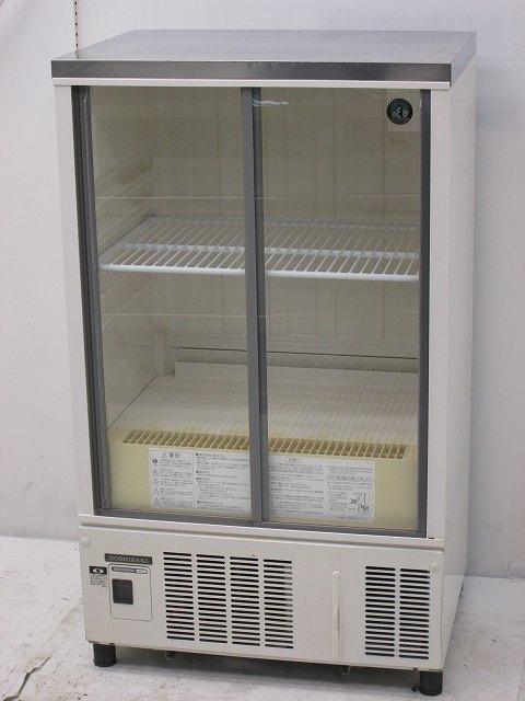ホシザキ 冷蔵ショーケース SSB-63CTL2 2012年製買取しました!