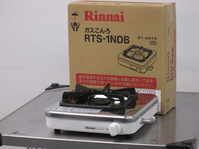 リンナイ 卓上1口ガスコンロ RTS-1NDB プロパンガス 2018年製 未使用品買取しました!