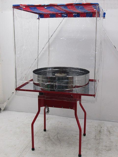 旭産業 ガス式綿菓子製造機 プロパンガス+100V TG-9買取しました!