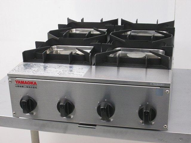 山岡金属 4口卓上ガスコンロ STK-574T-04 プロパンガス 2016年製買取しました!