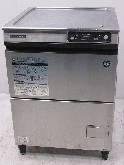 ホシザキ 食器洗浄機・アンダーカウンタータイプ JWE-400TUA3-5 2012年製買取しました!