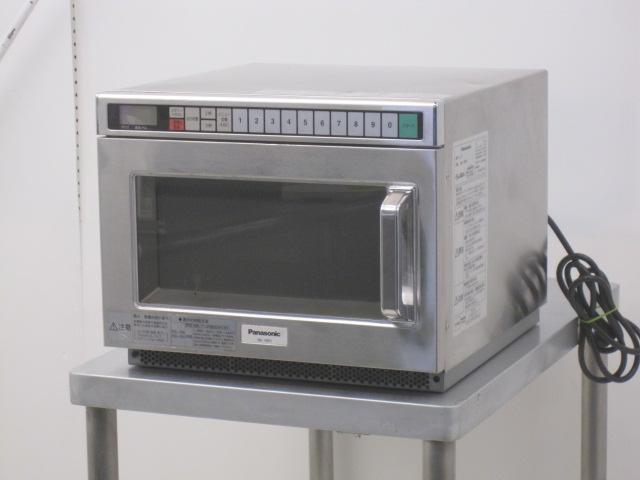 パナソニック 業務用電子レンジ NE-1801 2014年製
