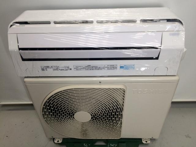 東芝 8畳用エアコン買取しました!