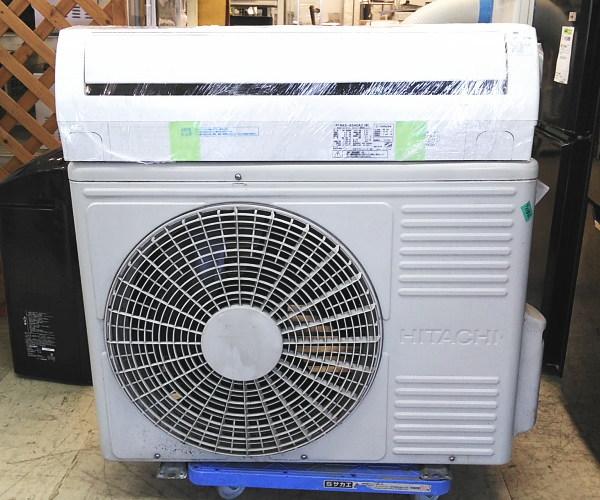 日立 HITACHI  14畳用エアコン 単相200V買取しました!