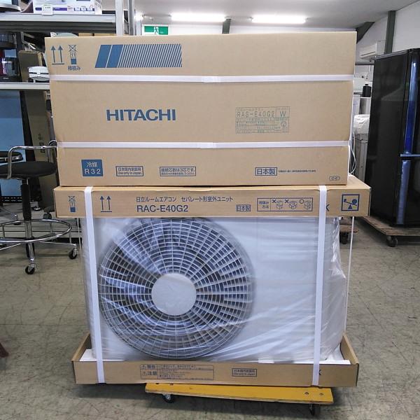日立 HITACHI  14畳用エアコン 単相200V RAS-E40G2