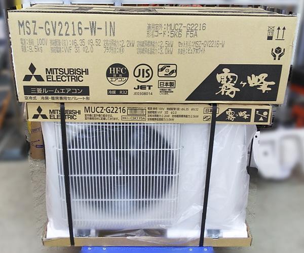 三菱電機 6畳用エアコン MSZ-GV2216