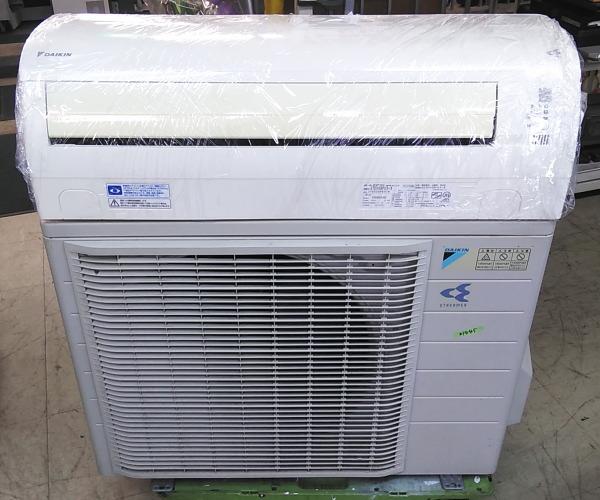 ダイキン DAIKIN  18畳用エアコン 単相200V買取しました!