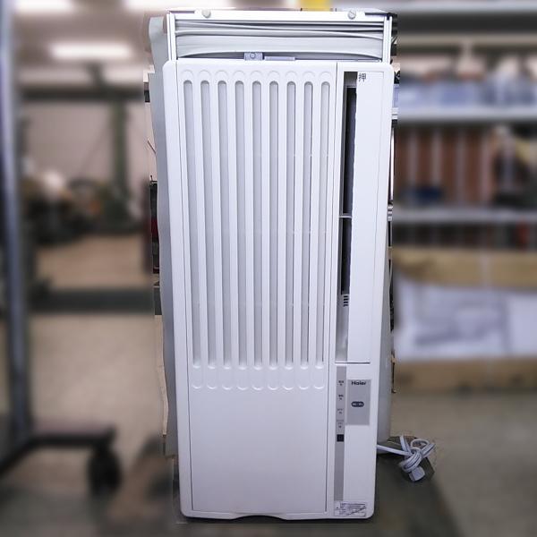 ハイアール Haier  窓用エアコン買取しました!