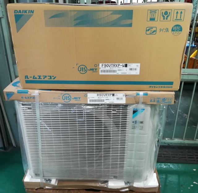 ダイキン DAIKIN うるさら7 RXシリーズ 主に29畳用(9.0kW)  単相200V  ルームエアコン買取しました!