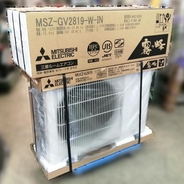 三菱電機 10畳用エアコン買取しました!