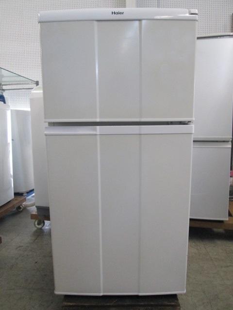 ハイアール Haier 2ドア冷凍冷蔵庫買取しました!