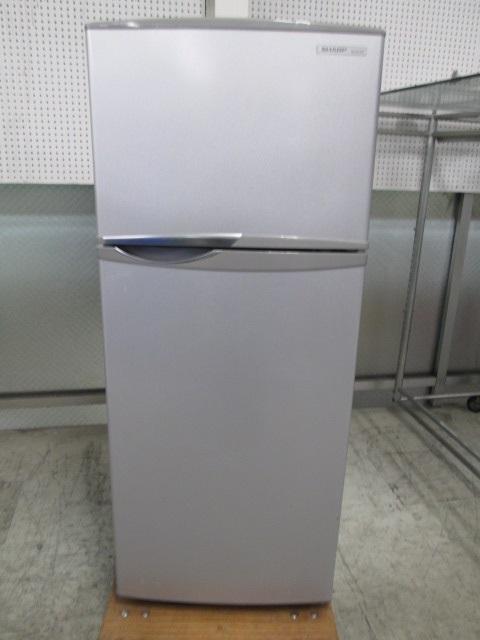 シャープ SHARP 2ドア冷凍冷蔵庫買取しました!