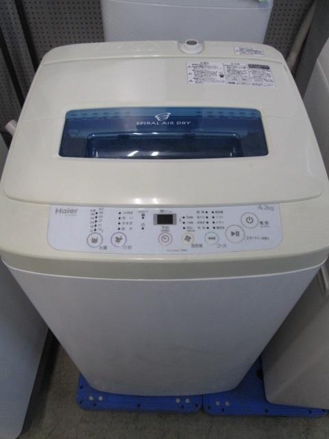 ハイアール Haier 4.2k全自動洗濯機買取しました!