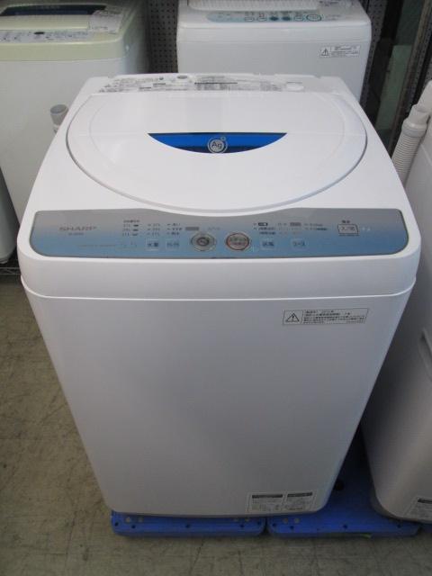 シャープ SHARP 5.5k全自動洗濯機買取しました!