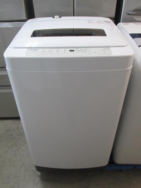 ハイアール 7.0k全自動洗濯機 JW-K70H