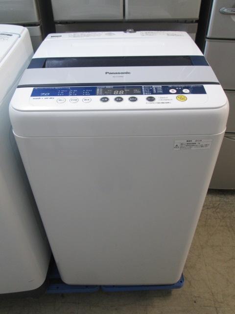 パナソニック Panasonic 7.0k全自動洗濯機 NA-F70PB5