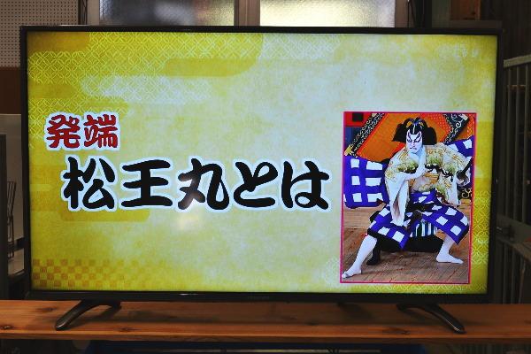 ハイセンス Hisense 40インチ液晶テレビ HS40K225