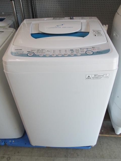 東芝 6.0k全自動洗濯機買取しました!