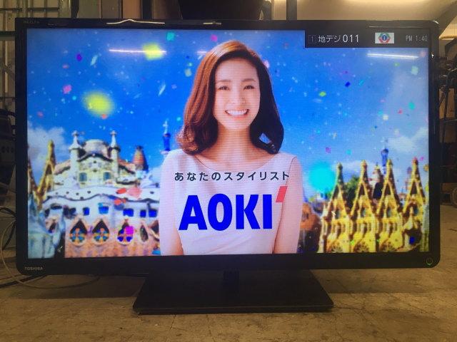 東芝 TOSHIBA  32インチ液晶テレビ REGZA買取しました!