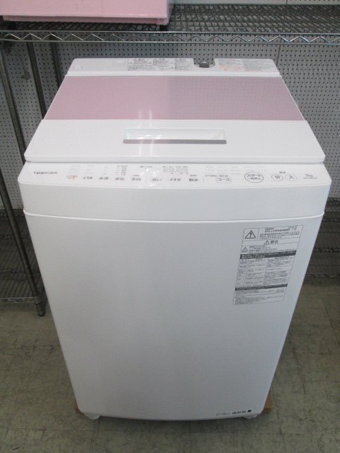 東芝 7.0k全自動洗濯機買取しました!