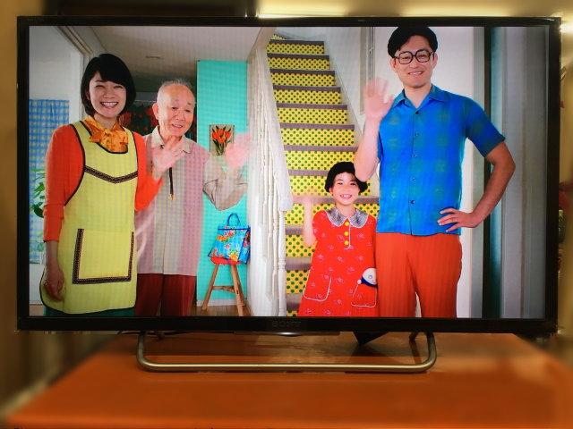 ソニー SONY  32インチ液晶テレビ ブラビア買取しました!