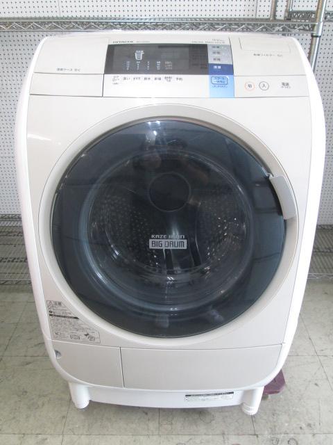 日立 9,0kドラム式洗濯乾燥機買取しました!