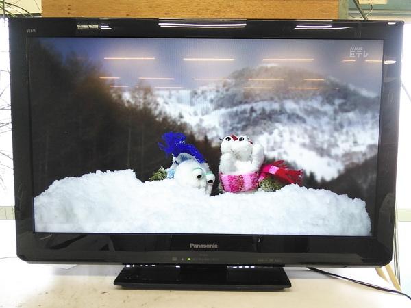 パナソニック Panasonic  32インチ液晶テレビ買取しました!