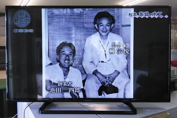 パナソニック Panasonic  42インチ液晶テレビ買取しました!