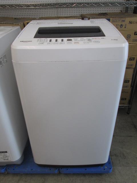 ハイセンス 4.5k全自動洗濯機買取しました!